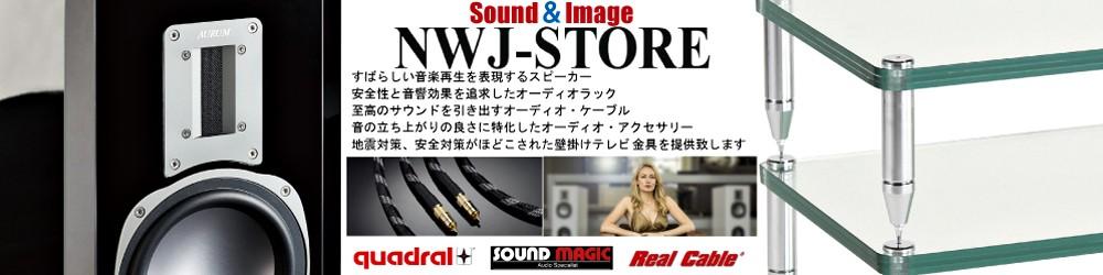 Network-Japan