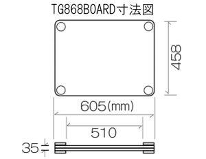 TG868board