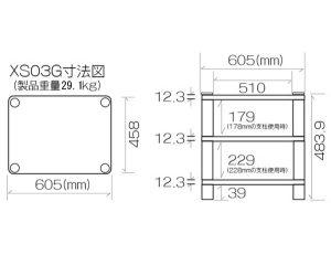XS03GB