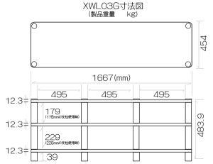 XWL03GB