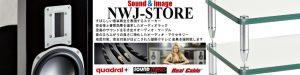 オーディオラック スピーカー 通販 サウンドマジック SOUNDMAGIC SANUS サナス 壁掛けテレビ金具