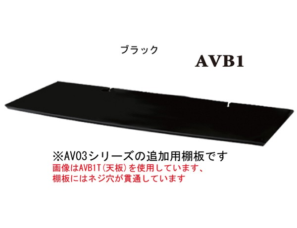 AVB1-tanaita