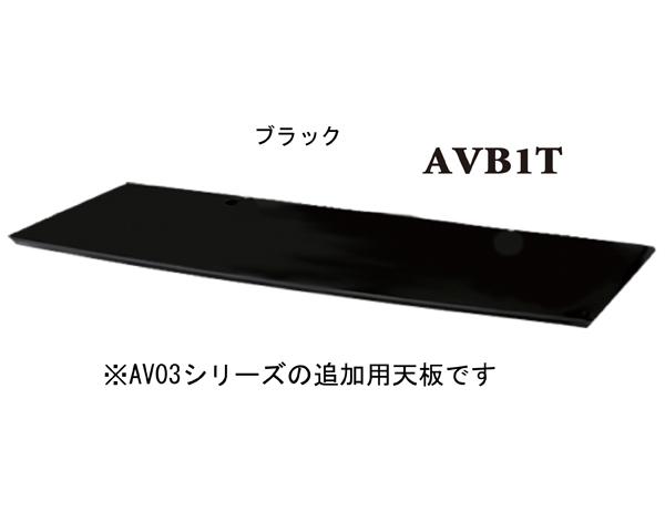 AVB1T-tenban