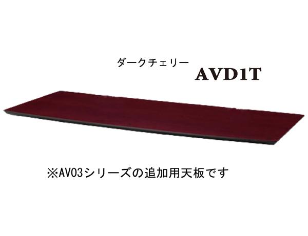 AVD1T-tenban