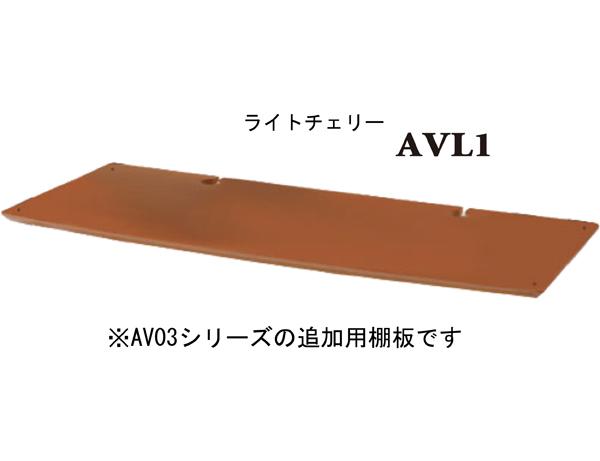 AVL1-tanaita