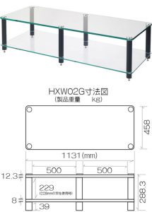 HXW02GB