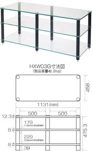 HXW03GB