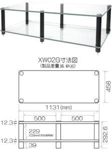 XW02GB