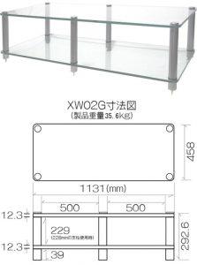 XW02GS