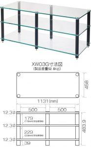 XW03GB