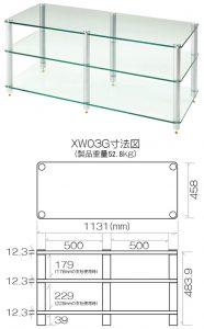 XW03GS