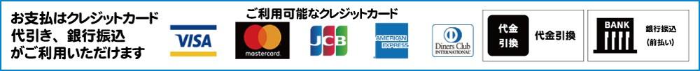 SOUNDMAGIC オーディオラック QUADRAL スピーカー RealCable オーディオケーブル Network-Japan 公式 オンラインストア 通販 メーカー直営 クレジット決済 代引き 銀行振込