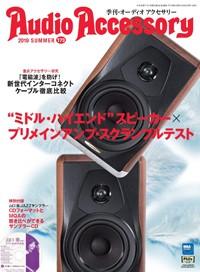 aurum rodan 9 network japan. Black Bedroom Furniture Sets. Home Design Ideas
