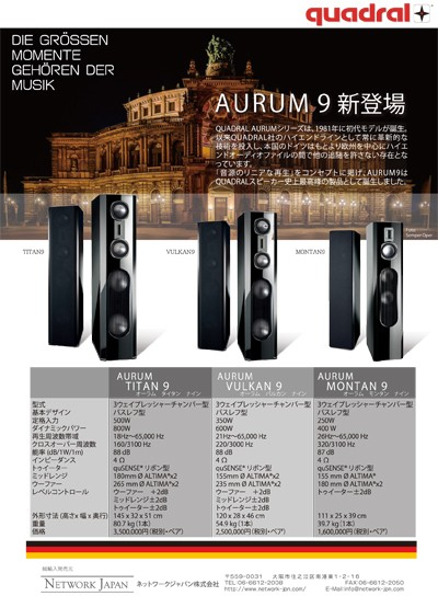 NEW AURUM 9Series