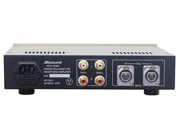 HPA-206 Ⅱ